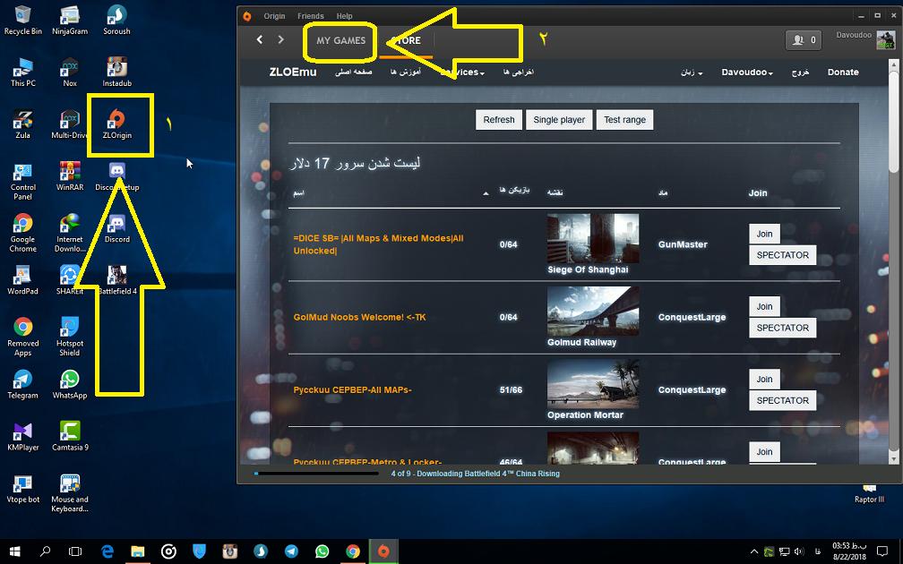 آموزش آنلاین بازی کردن BATTLEFIELD 3 – اموزش های رایگان